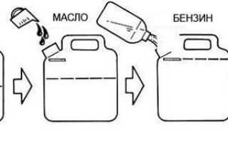 Пропорции масла и бензина для триммера