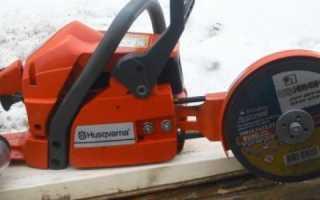 Как сделать из бензопилы бензо болгарку