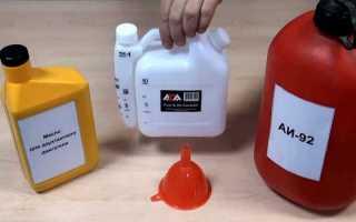 Как развести бензин с маслом
